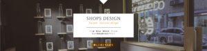 物販空間の設計デザインを詳しくご案内