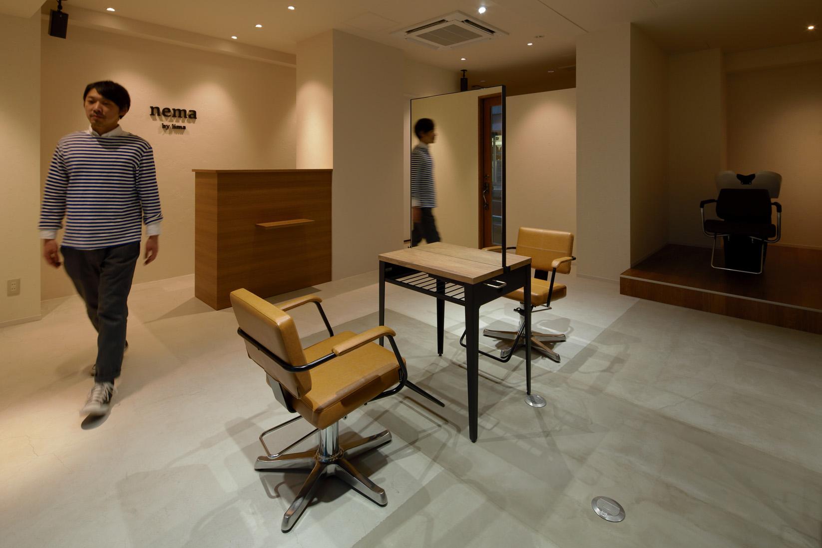 東京の美容室nema by limaセット面デザイン