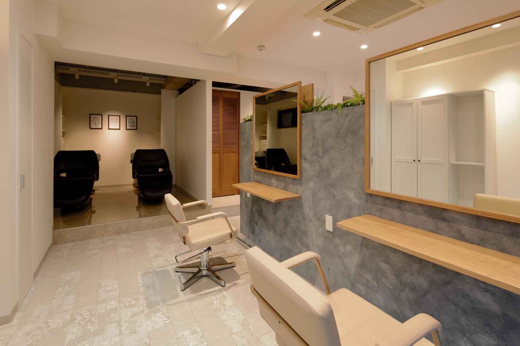 東京の美容室dearセット面デザイン
