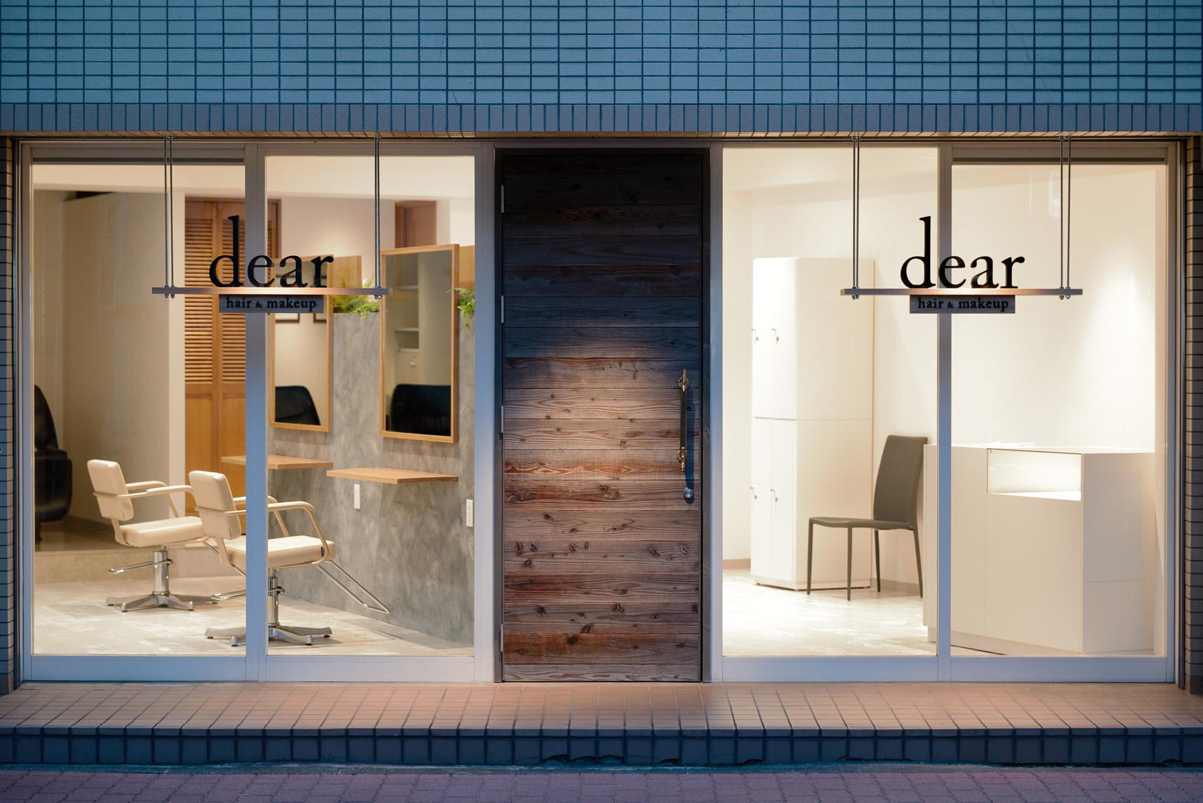 東京の美容室dear外観デザイン