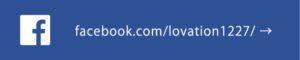 facebookミニアイコン