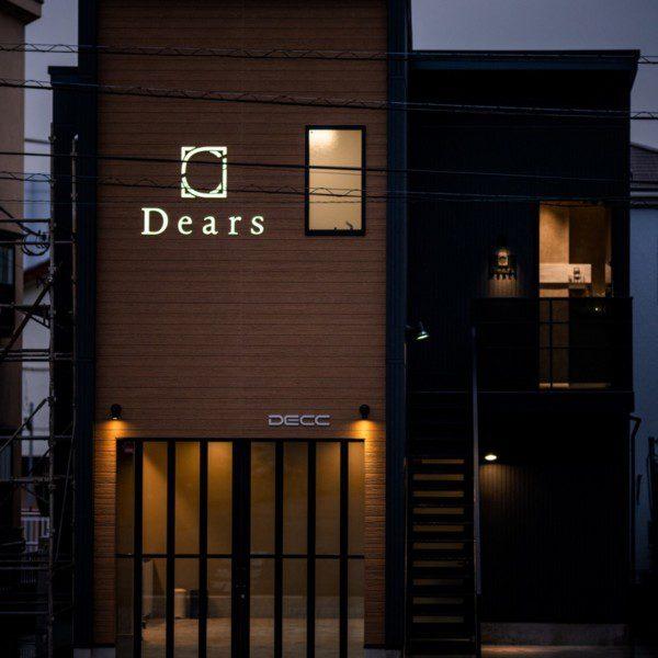Dears長津田店
