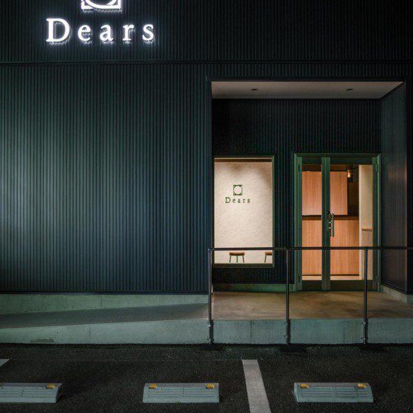 Dears伊勢崎2号店