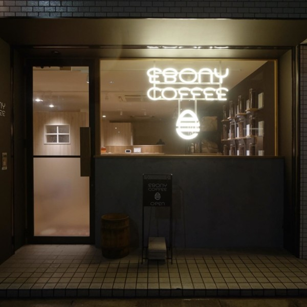 EBONY COFFEE